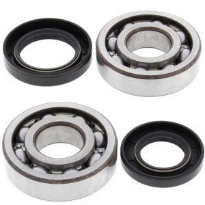 new crankshaft bearing kit honda atc250r 250cc 1985 1986 97985 0 - Denparts